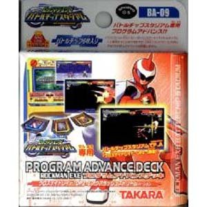 program advance deck 9